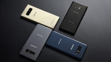 Wiemy już, kiedy spodziewać się debiutu Galaxy Note 9