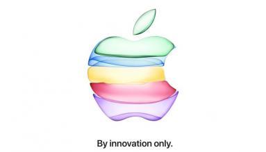 Wiemy, kiedy Apple zaprezentuje nowe iPhone`y