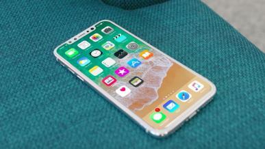 Wyciekł iOS 11. Apple wprowadzi dodatkowy model iPhone\'a