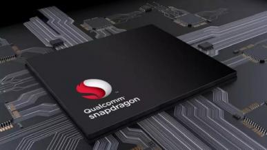 Wyciekła specyfikacja procesora Qualcomm Snapdragon 775