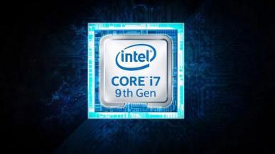 Wyciekły materiały promocyjne laptopa z Core i7-9750H i GeForce GTX 1650