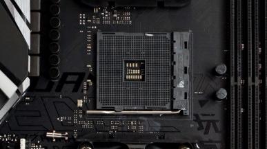 Wyciekły szczegóły podstawki AMD AM5: LGA1718 i ograniczenia z PCIe 5.0? Tym razem Intel nie zaspał