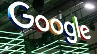 Wydarzenie Google I/O 2021 odbędzie się w maju