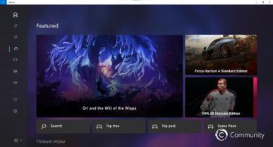 Xbox Mercury - tak prezentuje się nowy sklep Xbox