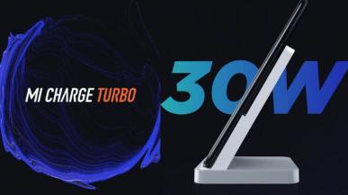 Xiaomi chwali się rekordowo szybkim bezprzewodowym ładowaniem