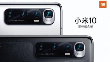 Xiaomi Mi 10 Ultra zaprezentowany na renderach. Czy aparat smartfona będzie umieszczony pod ekranem?