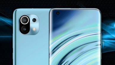 Xiaomi Mi 11 zostanie zaprezentowane już w poniedziałek. Podobno doczeka się skórzanej wersji