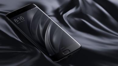 Xiaomi Mi 6 - Snapdragon 835, 6 GB RAM w niezwykle niskiej cenie
