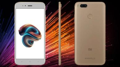 Xiaomi Mi A1 - recenzja smartfona