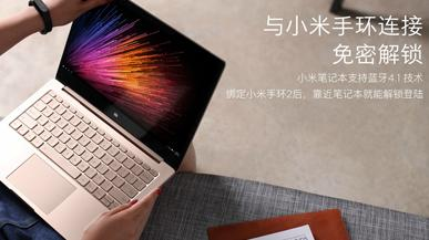 Xiaomi Mi Notebook Air - tani konkurent MacBooka