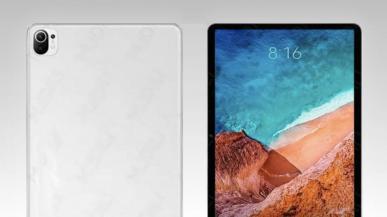 Xiaomi Mi Pad 5 już z certyfikatem. W tablecie bateria o pojemności 8520 mAh