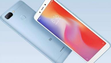 Xiaomi Redmi 6 i Xiaomi Redmi 6A oficjalnie ujawnione