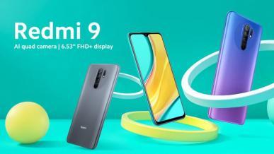 Xiaomi Redmi 9 - budżetowy smartfon ujawniony przed premierą