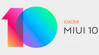 Xiaomi zablokuje wgrywanie Global ROM do smartfonów kupionych w Chinach