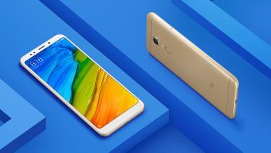 Xiaomi ze stratą w pierwszym kwartale bieżącego roku