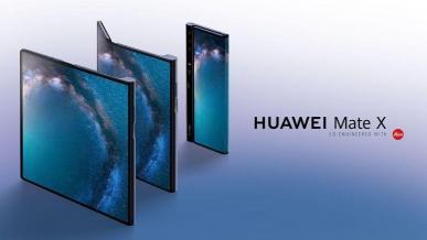 Za wymianę ekranu w Huawei Mate X trzeba zapłacić krocie