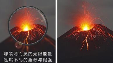 Zdjęcia promujące Huawei P30 Pro to oszustwo i manipulacja