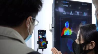 ZTE zaprezentowało pierwszy na świecie system rozpoznawania twarzyumieszczony pod wyświetlaczem