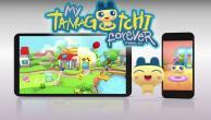 The Tamagotchi Forever zadebiutuje w 2018 roku